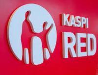 Услуги Kaspi Bank доступны для наших клиентов.