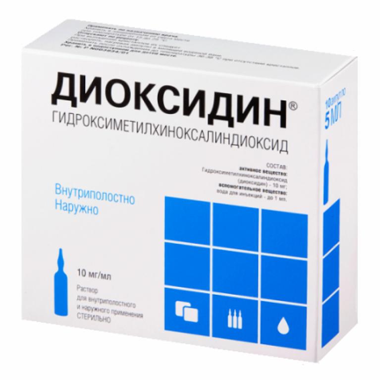 Диоксидин 10мг/мл 10мл амп.№10