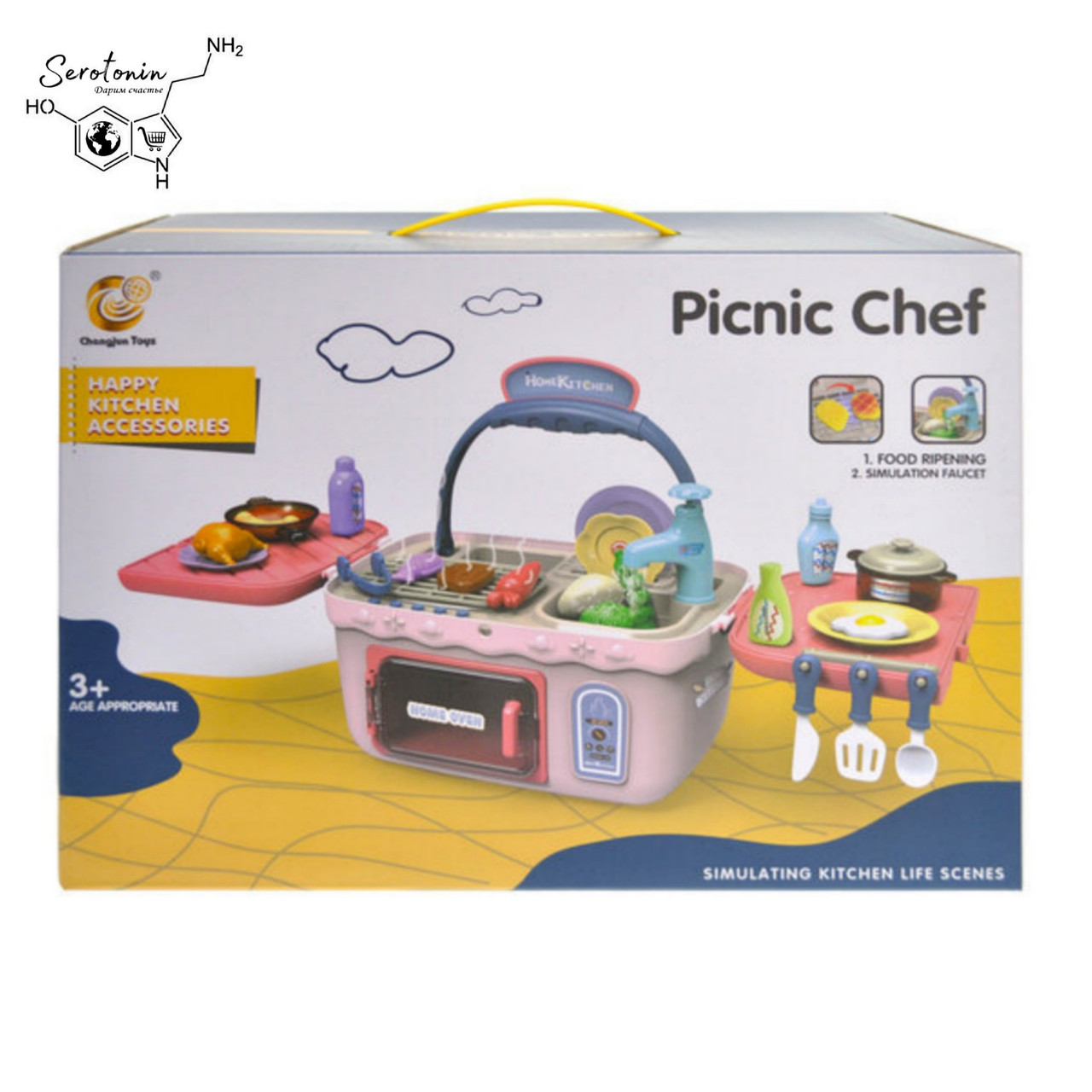 "Детский набор ""Picnic Chef"""
