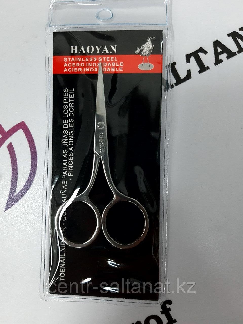 Ножницы для ногтей прямые Haoyan