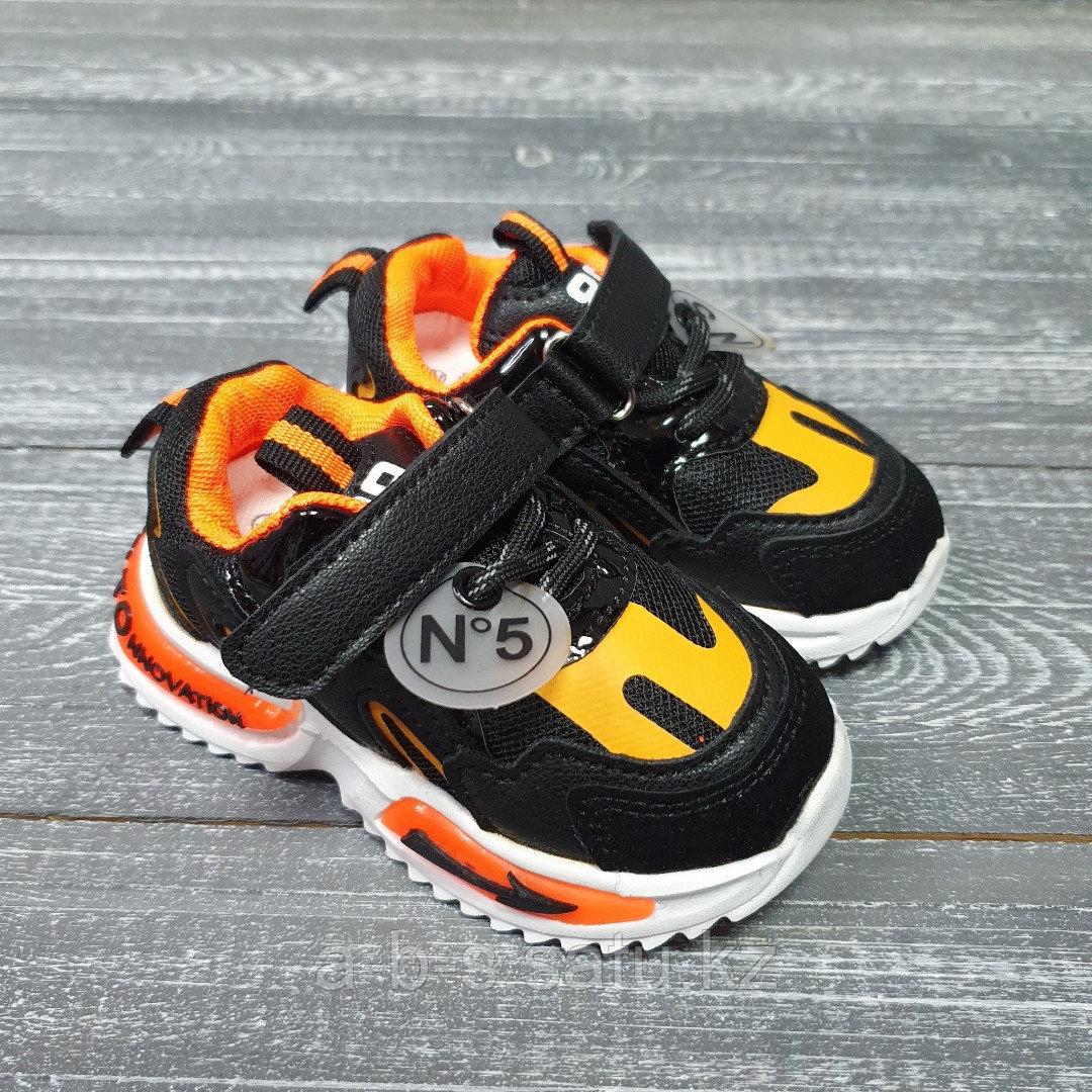 Кроссовки для мальчиков (черно-оранжевые 5)