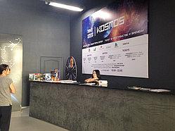 """Компания КАЗИНТЕРСЕРВИС технический партнер уникальной мультимедийной выставки """"KOSMOS: полет во времени и пространстве"""" 11"""