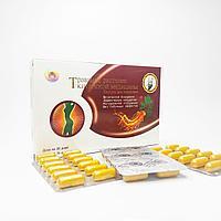 Капсулы для похудения Травяное растение Китайской медицины 36 капсул 800 мг.