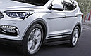 "Пороги ""Premium-Black"" Hyundai  Santa Fe (2012-2018), Santa Fe Premium (2015-2016), фото 2"