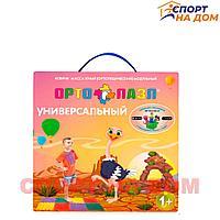 """Детский модульный коврик Орто пазл Микс """"Универсальный"""" 1 +"""