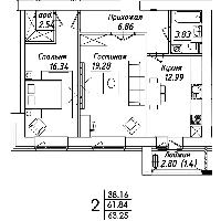 2 комнатная квартира в ЖК Мадрид 63.25 м²