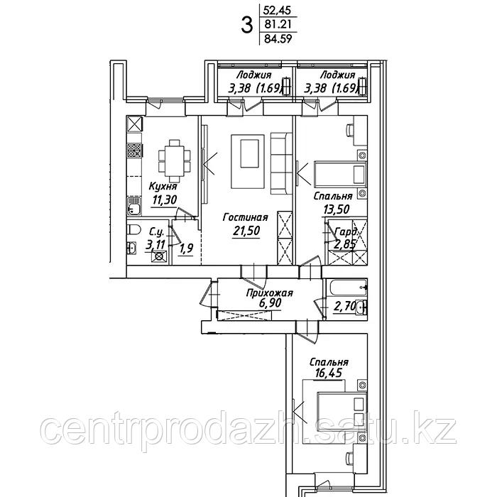 3 комнатная квартира в ЖК Мадрид 84.59 м²