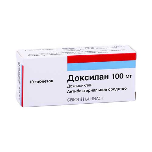 Доксилан 100мг №10 таблетки