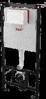 Скрытая система инсталяции для подвесного унитаза в комплекте с крепежами к стене AM101/1120