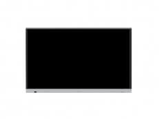 Интерактивная панель Intech TS-75 DW