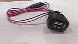 Зарядное устройство ШТАТ USB 1.2 Универсал, фото 2