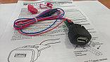 Зарядное устройство ШТАТ USB 1.2 Универсал, фото 3