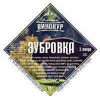 Набор для настойки Зубровка настойка