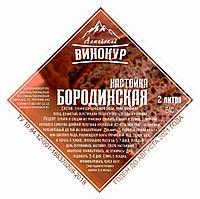 Набор для настойки Бородинская