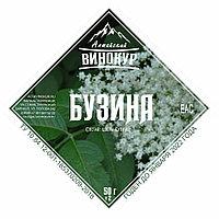Набор для настойки Бузина (цветы)