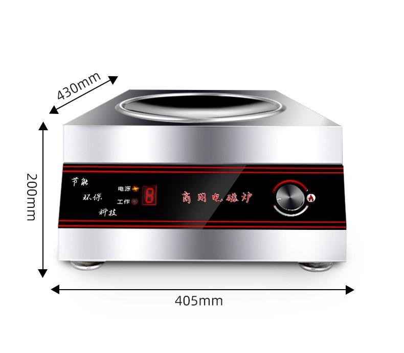 Промышленная индукционная плита 5 кВт, настольная, глубокая