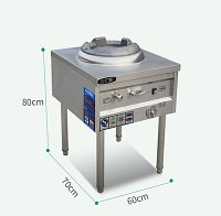 Плита газовая Вок с вентилятором, фото 1