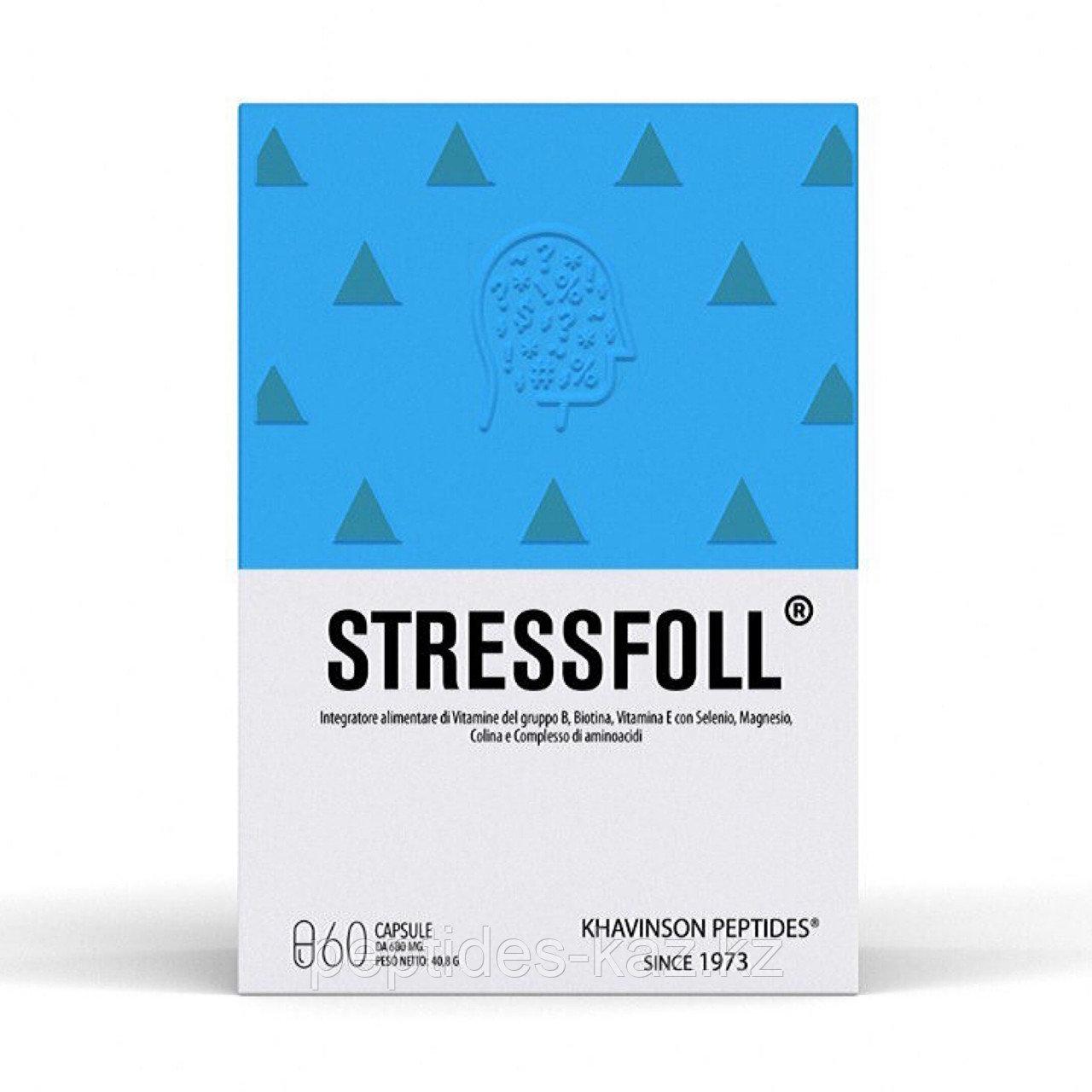 STRESSFOL® Стрессфол 60 капсул
