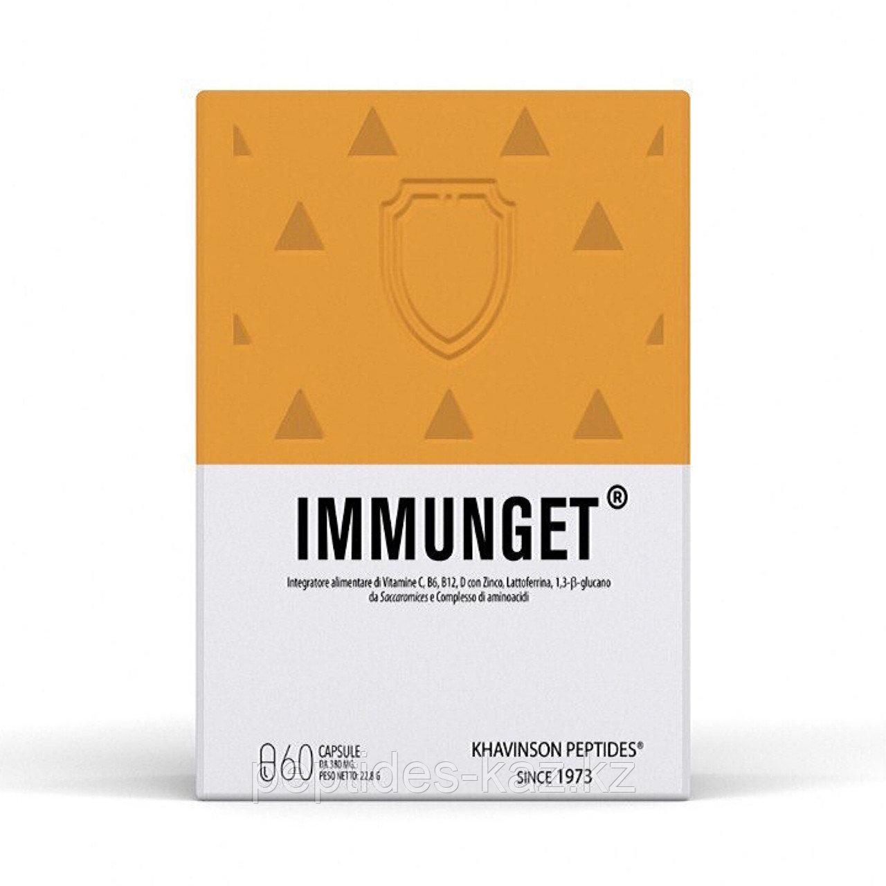 IMMUNGET® Иммунгет 60 капсул