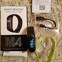 Фитнес браслет М4 + подарок