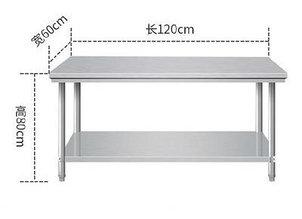 Стол разделочный, (120*60*80см),  (150*60*80см),  (180*80*80см).