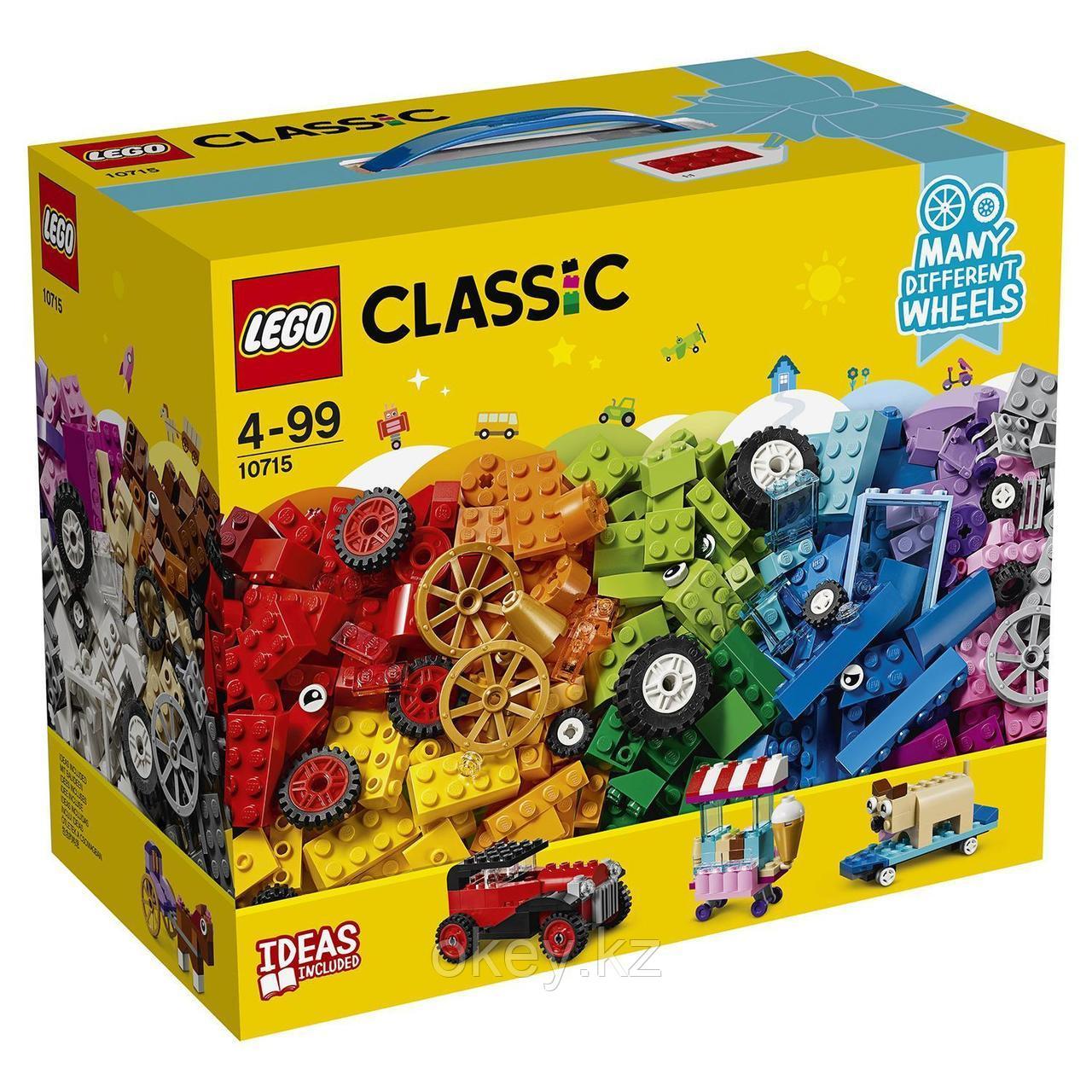 LEGO Classic: Модели на колёсах 10715