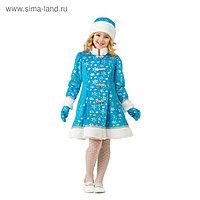 Карнавальный костюм «Снегурочка», плюш, пальто, шапка, рукавицы, р. 34, рост 134 см