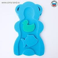 Подкладка - матрасик из поролона, для купания макси «Мишка», цвет синий