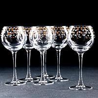 Набор бокалов для вина «Абстракция золото-серебро», 280 мл, 6 шт, в подарочной упаковке