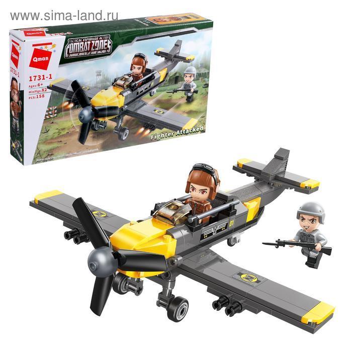 Конструктор Военная зона «Боевой самолет», 2 минифигуры и 158 деталей - фото 1