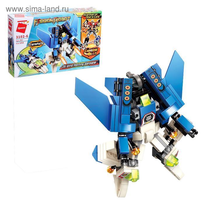 Конструктор Робот «Трансформер», 153 детали - фото 1