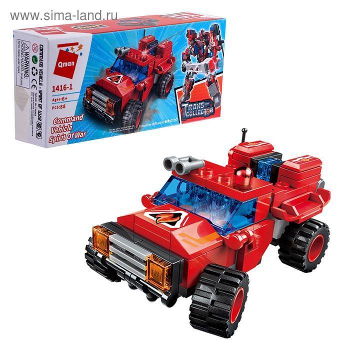 Конструктор Робот «Трансформер-пожарный», 6 видов, МИКС - фото 1