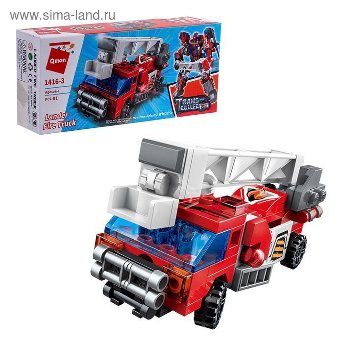 Конструктор Робот «Трансформер-пожарный», 6 видов, МИКС - фото 3