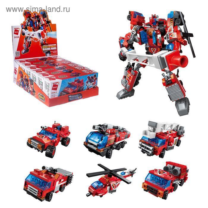 Конструктор Робот «Трансформер-пожарный», 6 видов, МИКС - фото 7