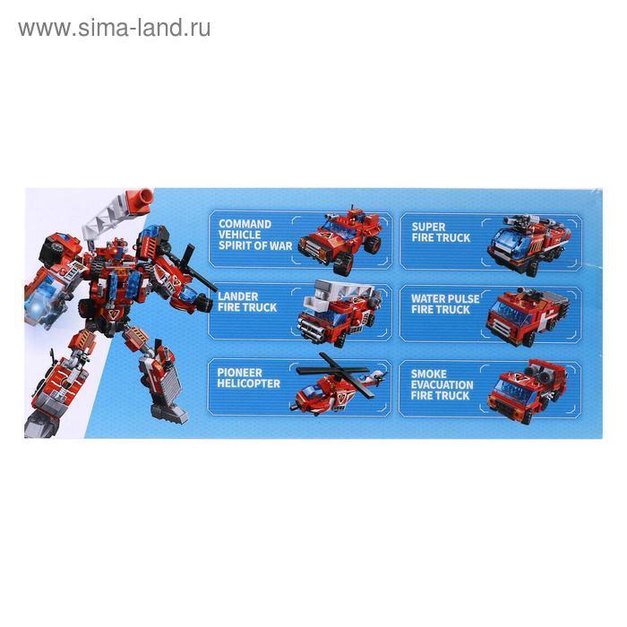 Конструктор Робот «Трансформер-пожарный», 6 видов, МИКС - фото 8