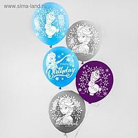 """Воздушные шары """"С Днем Рождения"""", Холодное сердце (набор 5 шт) 12 дюйм"""