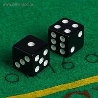 Кубики игральные 1.6х1.6 см, набор 2 шт., пластик
