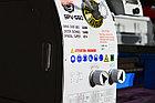 Токарный станок SPV-550, фото 4