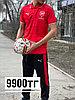 Тренировочная форма Puma Arsenal  красн