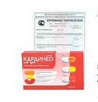 Кардинео (Карди Нео) препарат от гипертонии