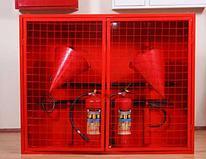 Щит пожарный ЩПЗ металлический закрытого типа с решёткой