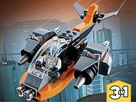 LEGO Creator 31111 Кибердрон, конструктор ЛЕГО