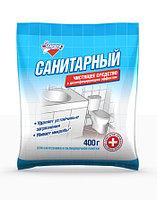 Порошок санитарный с дезинфицирующим эффектом 400 гр
