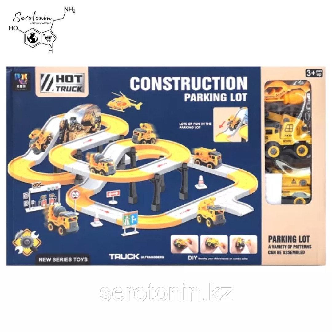 "Паркинг  ""Construction parking lot"""