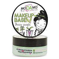 "Легкая основа под макияж, ТМ ""moDAmo"" 50 мл"