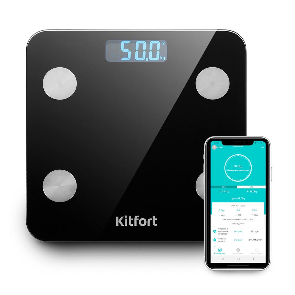 Весы напольные Kitfort KT-805 чёрный