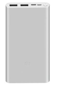 Зарядное устройство Power bank Xiaomi Mi 10000 mAh 18W серый