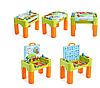Развивающий игровой стол с двумя панелями 928