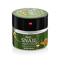 Крем 70мл ампульный регенерирующий с муцином улитки Ekel Snail Ampule Cream