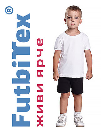 Футболка Futbitex Evolution под нанесение изображения (сублимация) 28, фото 2
